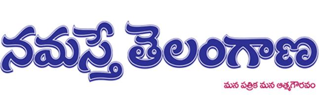 Klimom Desi Cow Milk | Namaste telangana